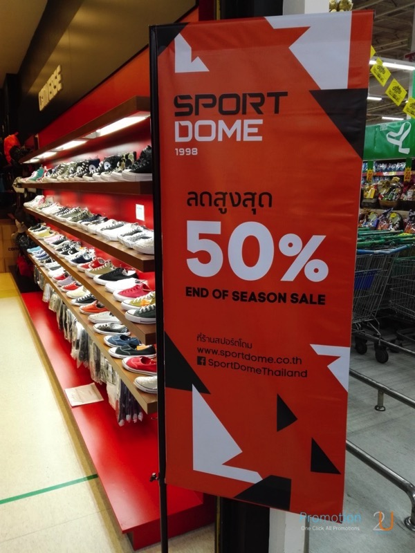 Promotion Converse Sale 50 at sportdome P14