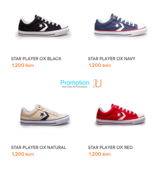Promotion Converse Sale 50 at sportdome P17