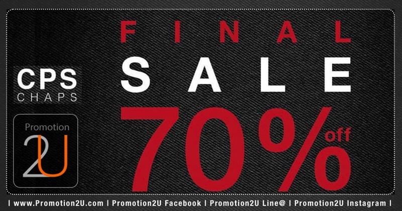 Promotion CPS CHAPS End Of Season Final Sale 70  Jan 2017