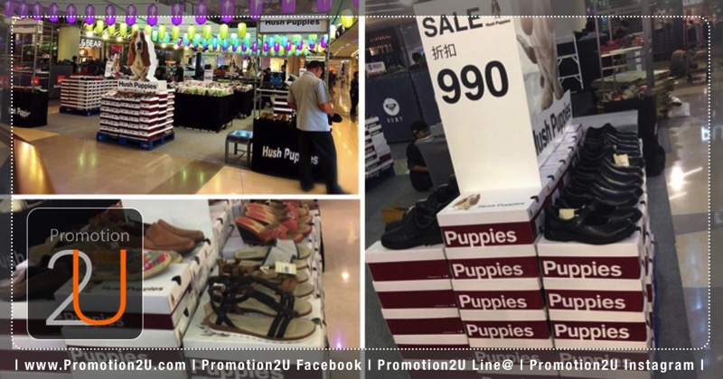 Promotion Hush Puppies Shoes Sale up to 60 Off at Central Rama9