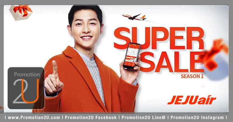 Promotion JEJU Air 1st SUPER SALE 2017 Fly Started 3,435.-