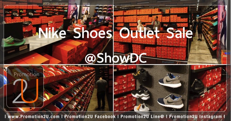 Promotion-Nike-Outlet-Sale-at-ShowDC.jpg