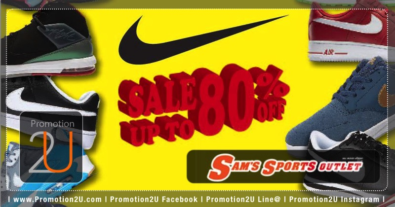 Promotion Sam's Sports NIKE Sale Outlet Thailand with up to 80% Off