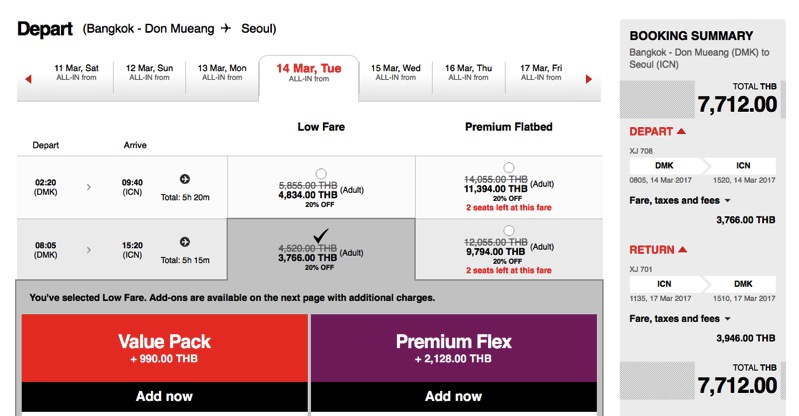 Promotion AirAsia 2017 Save 20 to Seoul Return Flights Started 7 712 P2