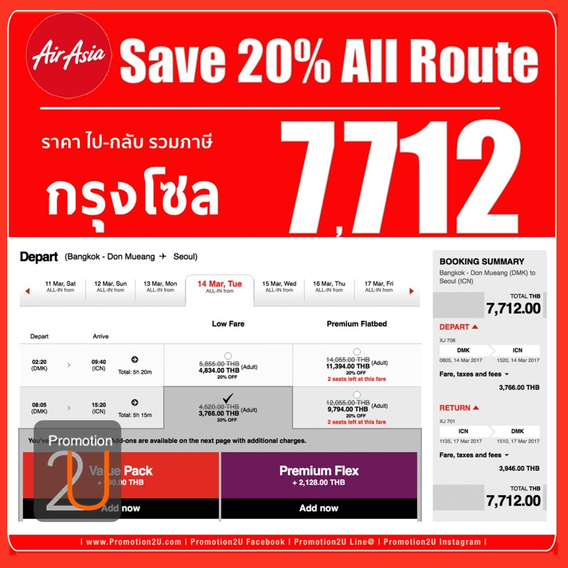 Promotion AirAsia 2017 Save 20 to Seoul Return Flights Started 7 712 P3