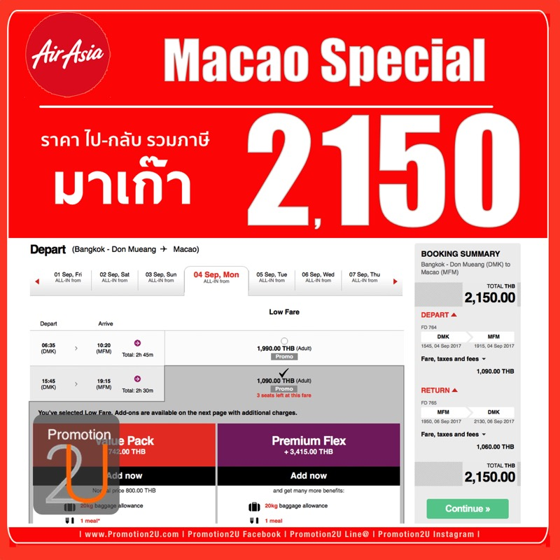 Promotion AirAsia 2017 Special Price to Macao Fly Started 1 090 P02