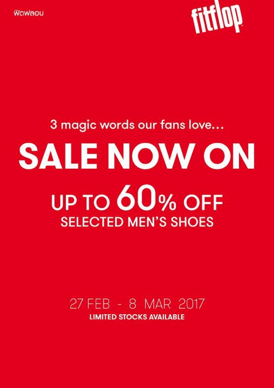 Promotion Fitflop Men's Sale up to 60% Off [Mar.2017]