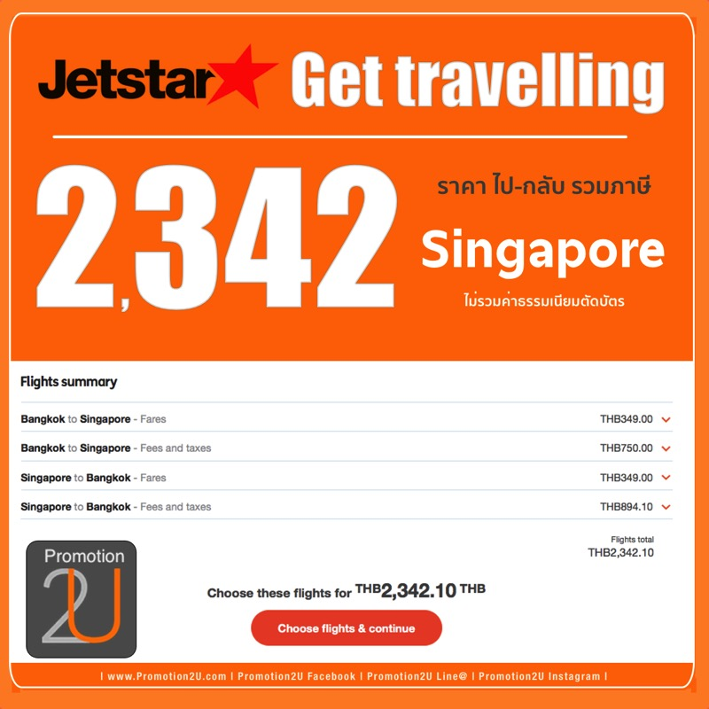 Promotion JetStar Get Traveling Sale Fly Singapore Started 1 099 P02