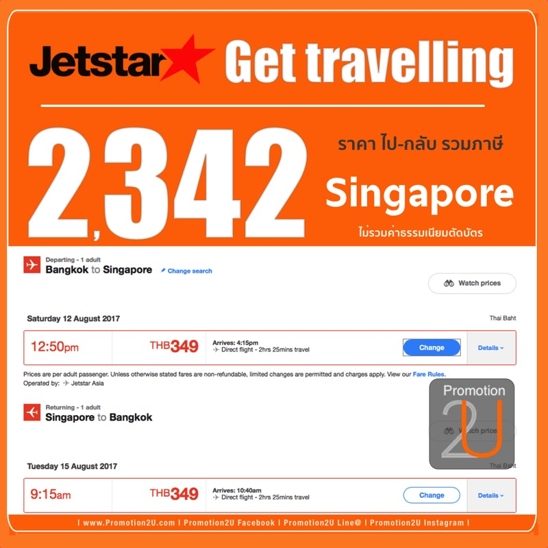 Promotion JetStar Get Traveling Sale Fly Singapore Started 1 099 P03