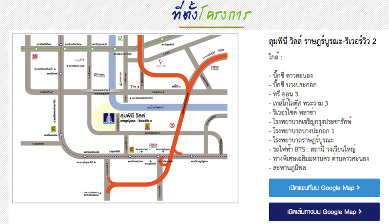 Promotion Lumpini Condominium New Location 2017 MAP
