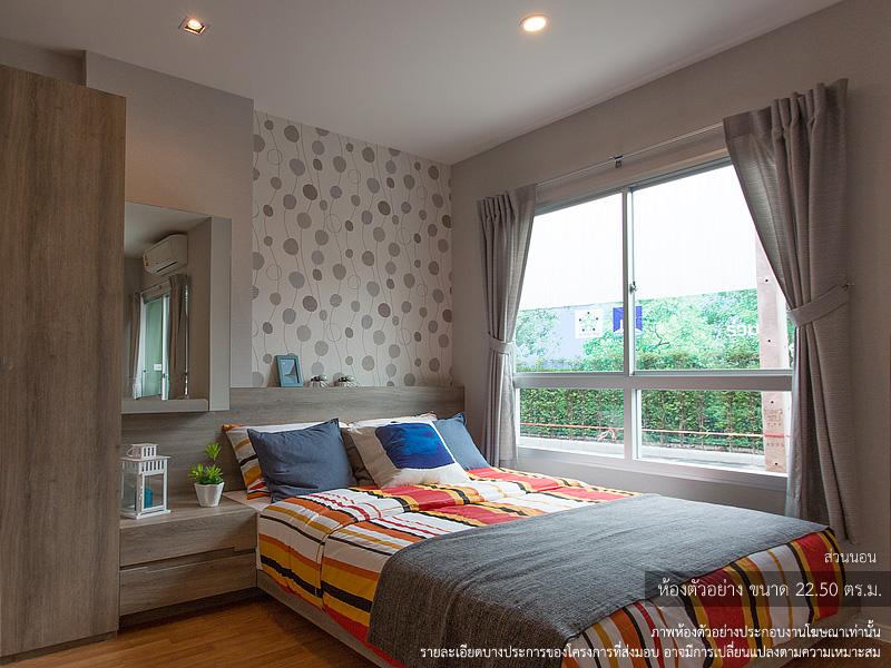 Promotion Lumpini Condominium New Location 2017 Sample 1
