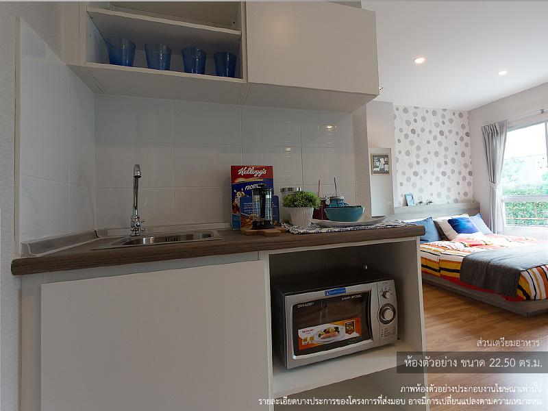 Promotion Lumpini Condominium New Location 2017 Sample 2