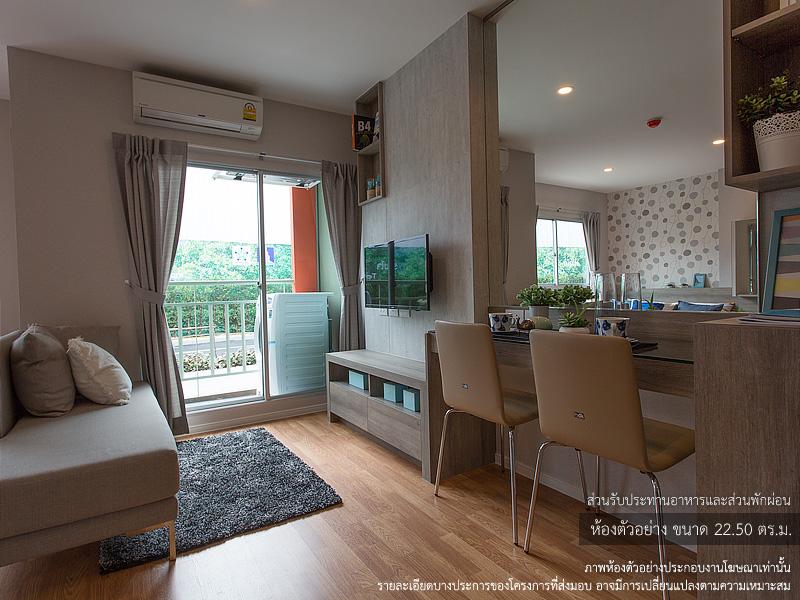 Promotion Lumpini Condominium New Location 2017 Sample 3