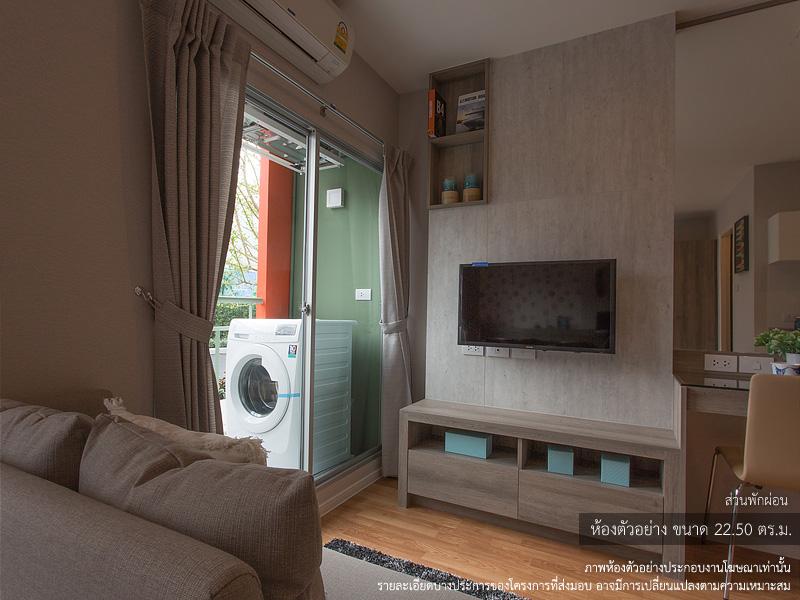 Promotion Lumpini Condominium New Location 2017 Sample 4