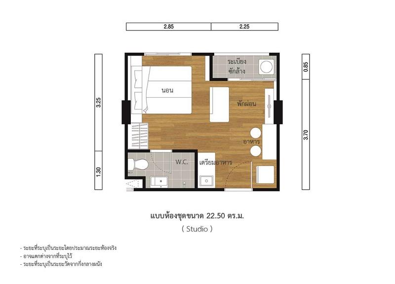 Promotion Lumpini Condominium New Location 2017 Sample Plan