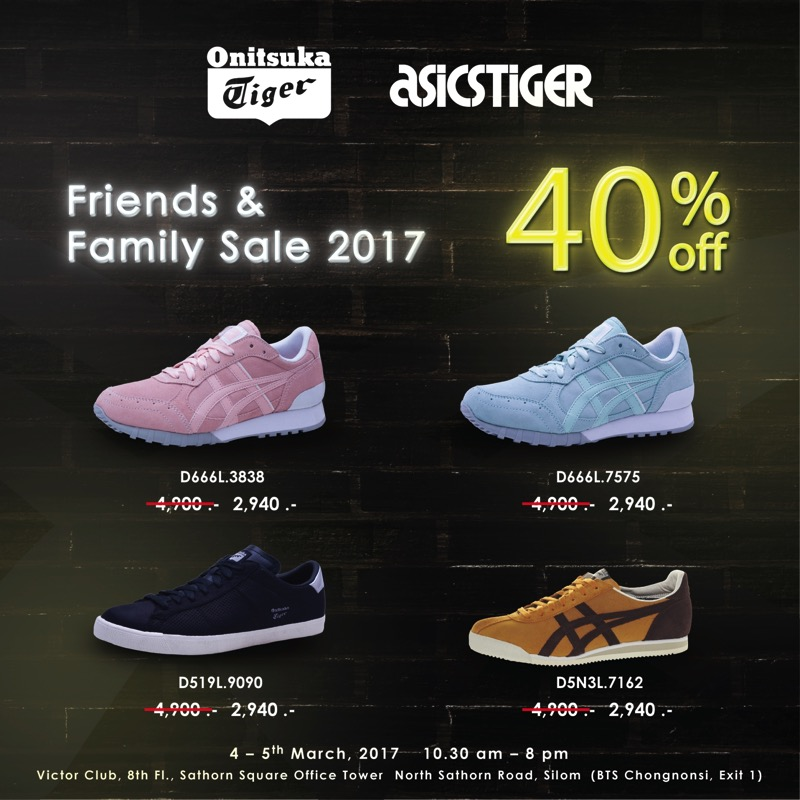 Promotion Onitsuka Tiger and Asics Tiger Friends and Family Sale 2017 40% Product Highlight