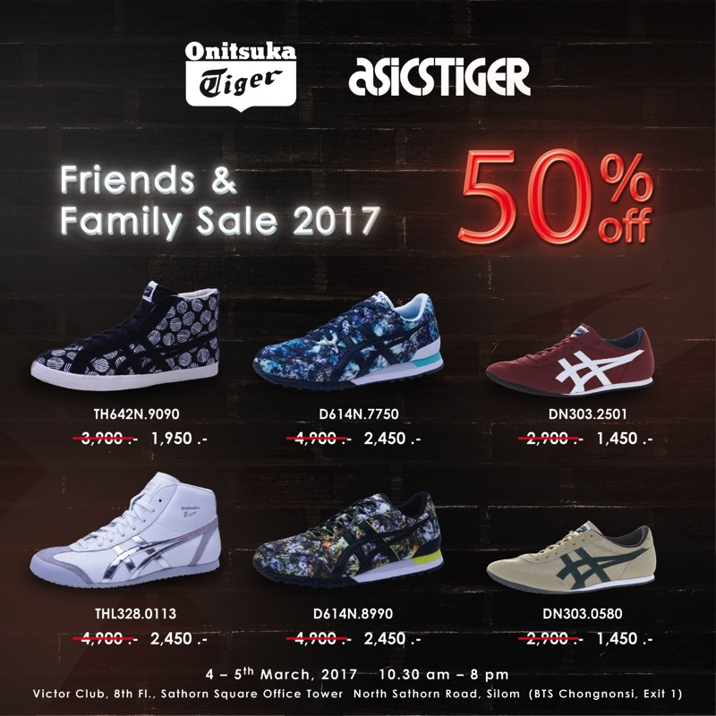 Promotion Onitsuka Tiger and Asics Tiger Friends and Family Sale 2017 50% Product Highlight