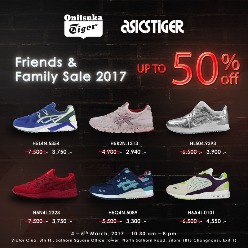 Promotion Onitsuka Tiger and Asics Tiger Friends and Family Sale 2017 ASICS TIGER