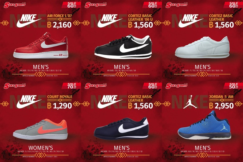 Promotion Sam s Sports Outlet Nike Onitsuka Tiger Reebok Sale up to 80 off Feb 2017 P02
