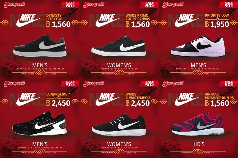 Promotion Sam s Sports Outlet Nike Onitsuka Tiger Reebok Sale up to 80 off Feb 2017 P03