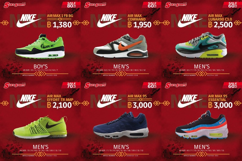 Promotion Sam s Sports Outlet Nike Onitsuka Tiger Reebok Sale up to 80 off Feb 2017 P04