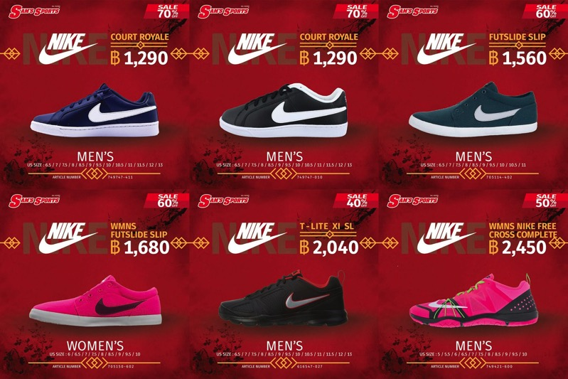 Promotion Sam s Sports Outlet Nike Onitsuka Tiger Reebok Sale up to 80 off Feb 2017 P05