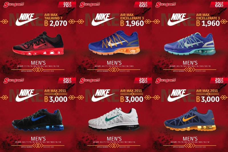 Promotion Sam s Sports Outlet Nike Onitsuka Tiger Reebok Sale up to 80 off Feb 2017 P07