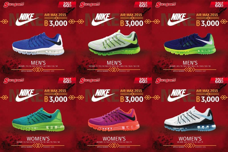Promotion Sam s Sports Outlet Nike Onitsuka Tiger Reebok Sale up to 80 off Feb 2017 P08