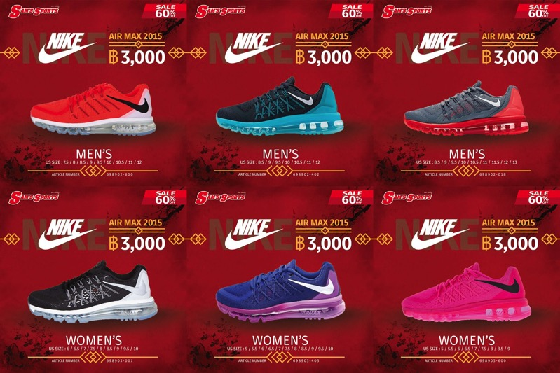Promotion Sam s Sports Outlet Nike Onitsuka Tiger Reebok Sale up to 80 off Feb 2017 P09