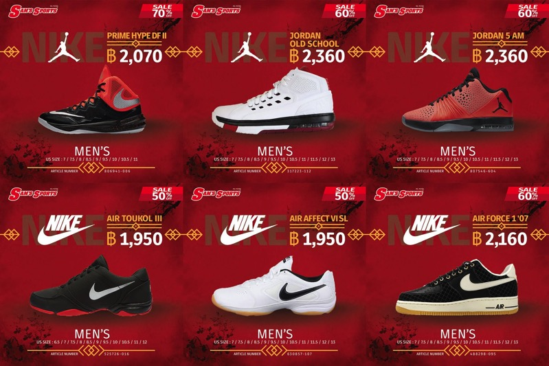 Promotion Sam s Sports Outlet Nike Onitsuka Tiger Reebok Sale up to 80 off Feb 2017 P10