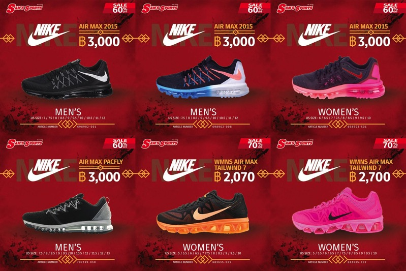 Promotion Sam s Sports Outlet Nike Onitsuka Tiger Reebok Sale up to 80 off Feb 2017 P11