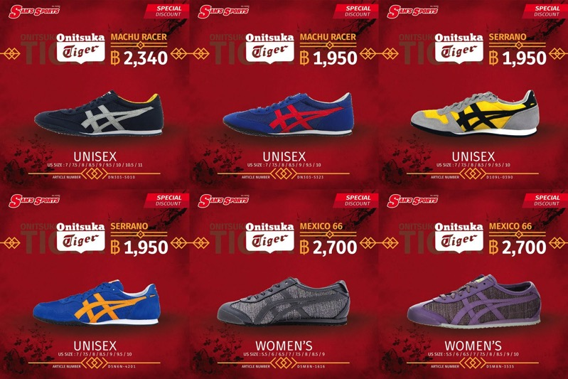 Promotion Sam s Sports Outlet Nike Onitsuka Tiger Reebok Sale up to 80 off Feb 2017 P12