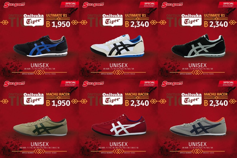 Promotion Sam s Sports Outlet Nike Onitsuka Tiger Reebok Sale up to 80 off Feb 2017 P13