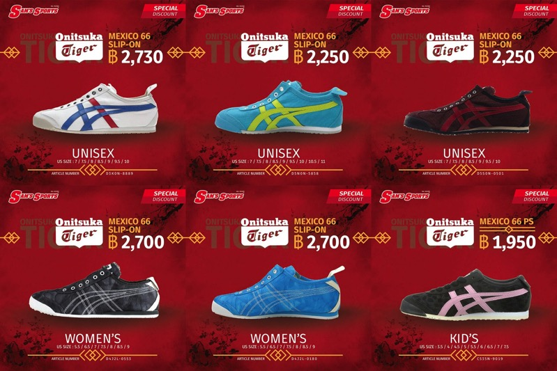 Promotion Sam s Sports Outlet Nike Onitsuka Tiger Reebok Sale up to 80 off Feb 2017 P14
