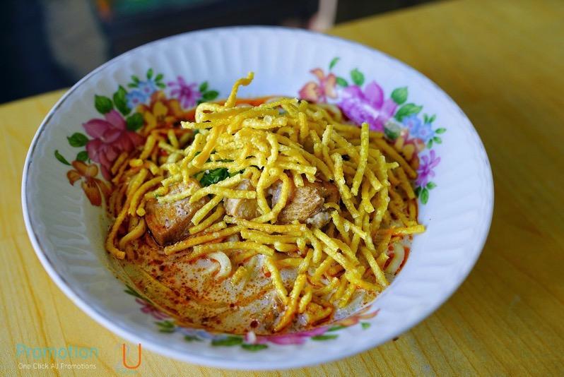 Promotion2U Tips to Trip Khao Sawy Muslim 100 Years in Chiangmai P02