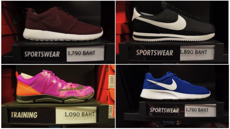 Review Promotion Nike Factory Outlet Sale update 16 Feb.2017