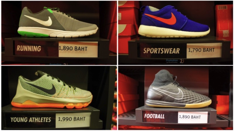 Review Promotion Nike Factory Outlet Sale update 16 Feb 2017 P02