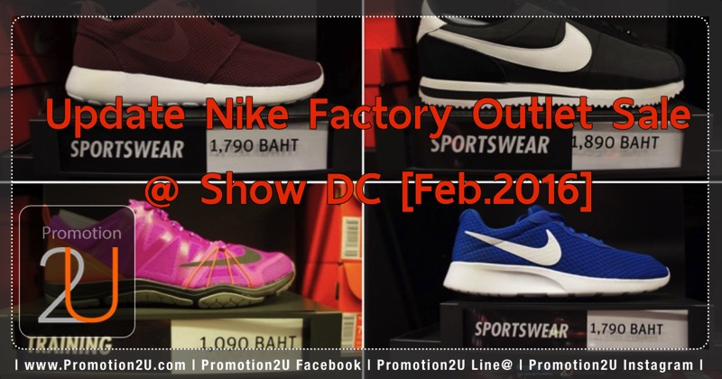 Review Promotion Nike Factory Outlet Sale update 16 Feb 2017