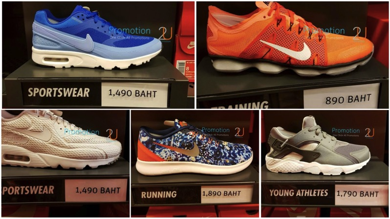 Review Promotion Nike Factory Outlet Sale update  19 Feb 2017