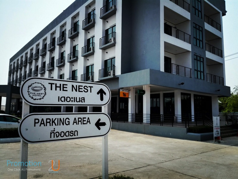 Tips to Trip by Promotion2U Hotel Recommend The Nest Hotel Phichit P01
