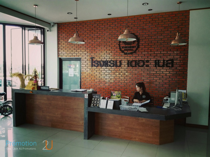 Tips to Trip by Promotion2U Hotel Recommend The Nest Hotel Phichit P03