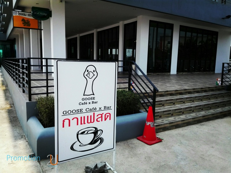 Tips to Trip by Promotion2U Hotel Recommend The Nest Hotel Phichit P09