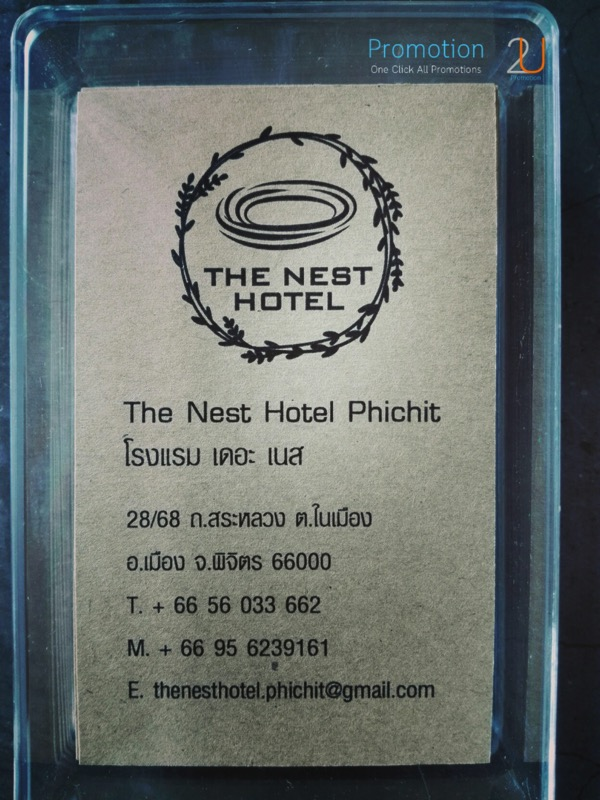Tips to Trip by Promotion2U Hotel Recommend The Nest Hotel Phichit P19
