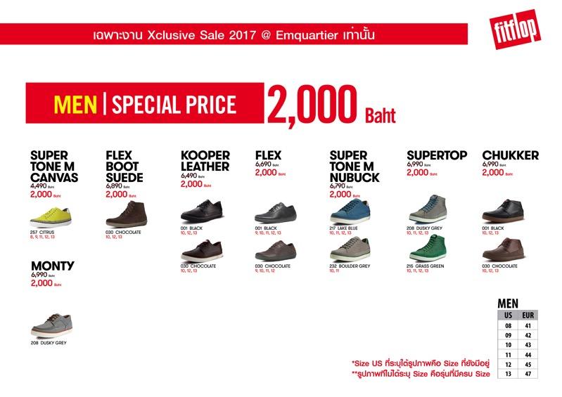 Promotion xclusive sale 2017 up to 80 off emquatier Men One Price 2000