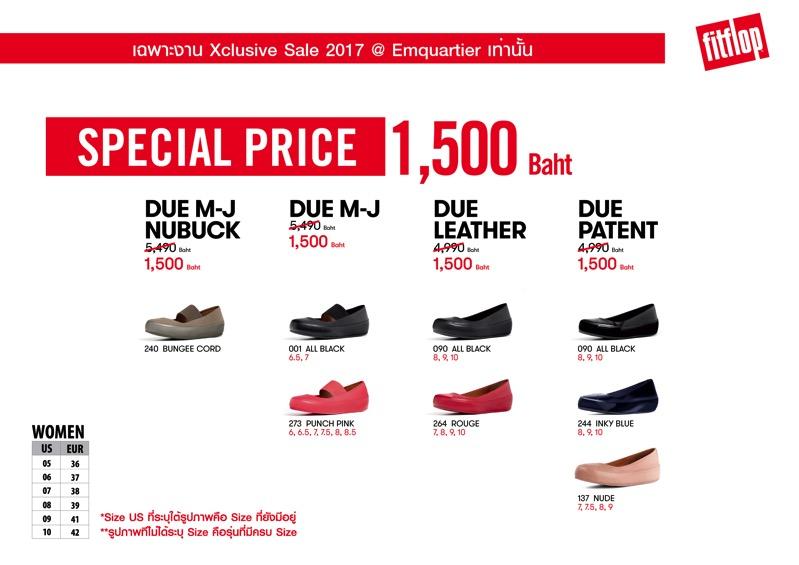 Promotion xclusive sale 2017 up to 80 off emquatier One Price 1500