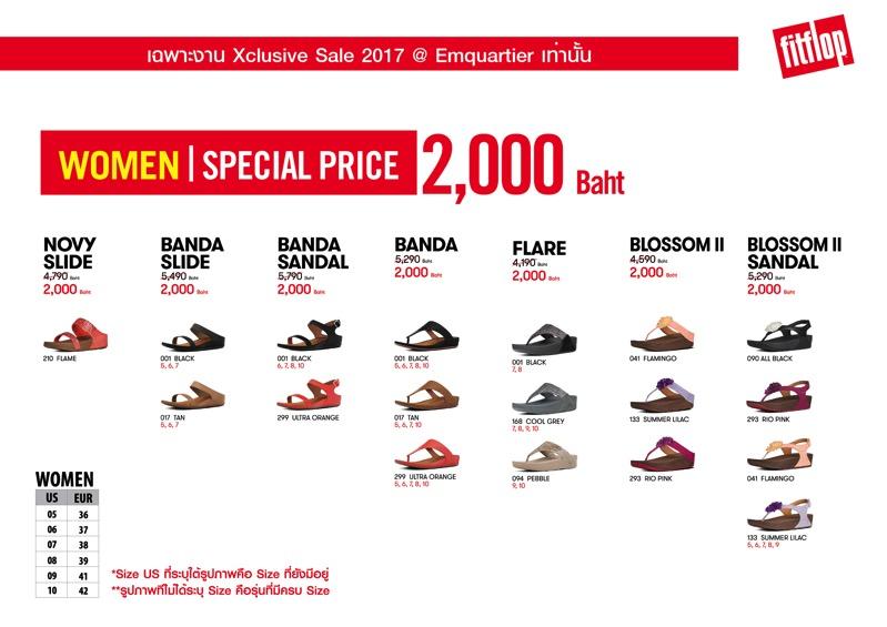 Promotion xclusive sale 2017 up to 80 off emquatier One Price 2000