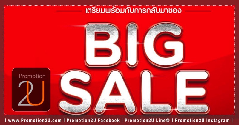 Promotion AirAsia BIG SALE Free Seats 0 Baht [Mar.2017]