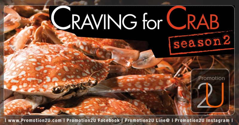 Promotion Buffet Craving for Crabs season2 Come 2 Pay 1