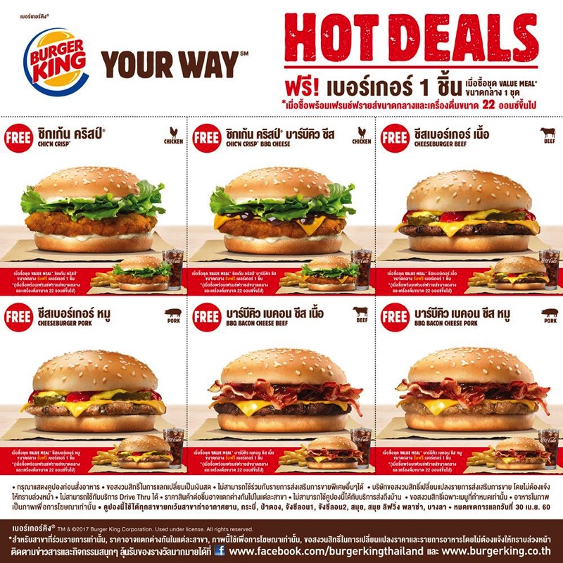Promotion Burger King Hot Deals Buy 1 Set Get Free Burger Mar Apr 2017 FULL