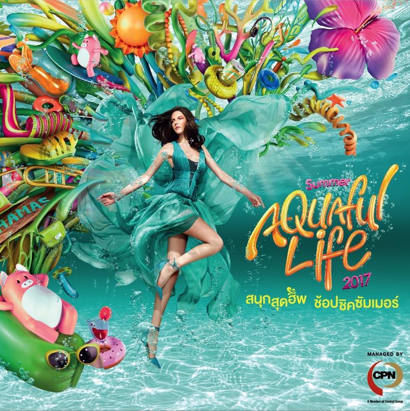 Promotion CPN Summer Aquaful Life 2017 P01